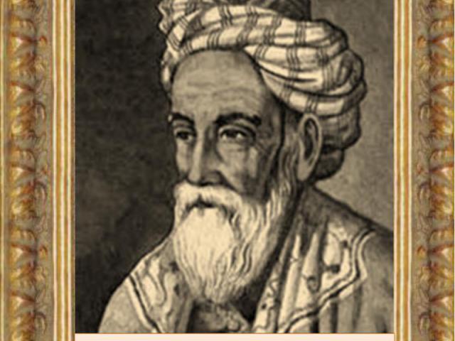 Омар Хайам(1048 – 1131)