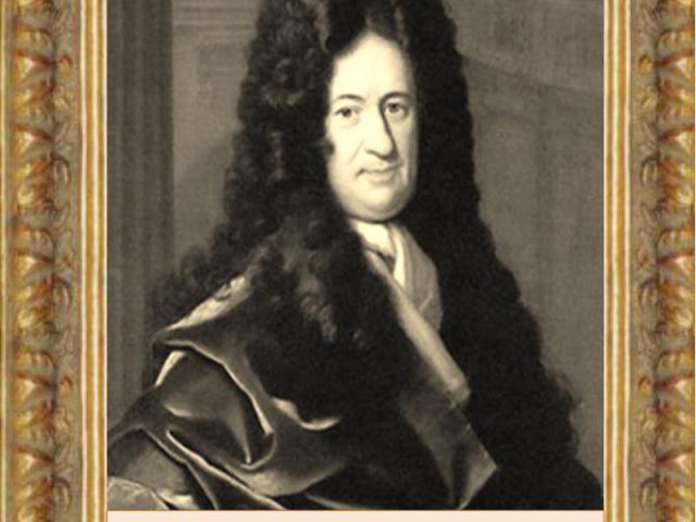 Лейбниц Готфрид Вильгельм(1646 – 1716)