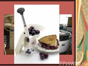 К услугам современного повара различные машины