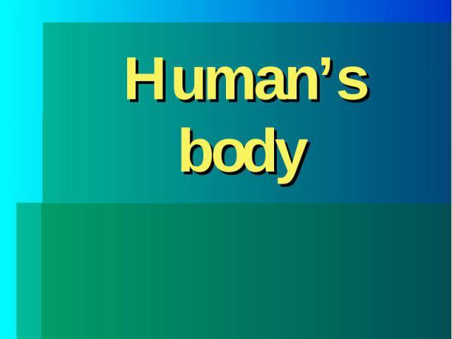 Human's body Учителя английского языка Васильевой Е.Н.Для 3-х классов