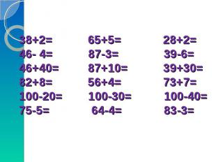 38+2= 65+5= 28+2= 46- 4= 87-3= 39-6= 46+40= 87+10= 39+30= 82+8= 56+4= 73+7= 100-
