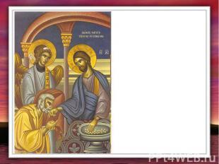 И вот, чтобы Бог Отец простил людей, чтобы Он взял их после смерти в Свое Небесн
