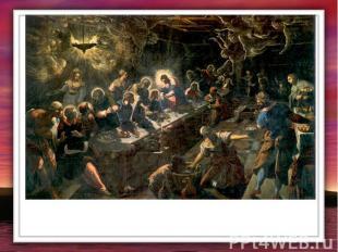 Долго и горячо молился Иисус Христос. Уже ученики Его давно уснули, уже на восто