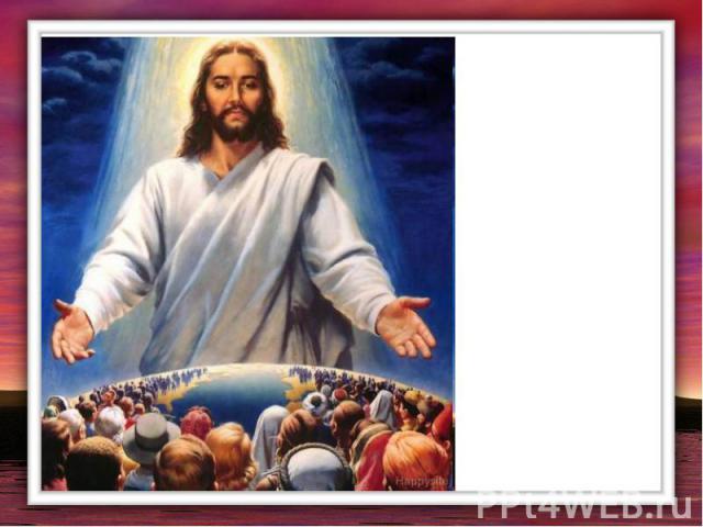 Перед самым праздником Пасхи ученики спросили Господа:-Где приготовить для Тебя пасху?