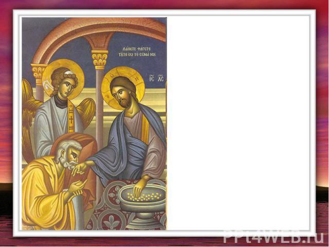 И вот, чтобы Бог Отец простил людей, чтобы Он взял их после смерти в Свое Небесное Царство, Иисус Христос понес заслуженное людьми наказание, страдал за них: был распят и умер на кресте.