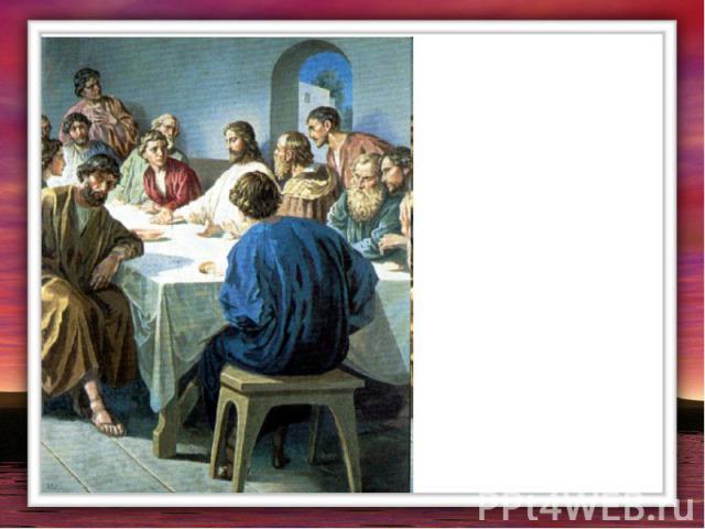 Если вы будете любить Меня и всегда будете исполнять Мои повеления, то и Отец Мой Небесный будет любить вас! Я иду к Богу, Моему Отцу Небесному, и в Его царстве приготовлю вам место!