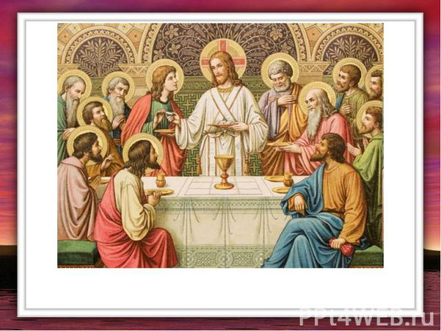 По окончании беседы Господь с тремя учениками пошел в сад. Там Он оставил их и велел обождать, пока Он молится.
