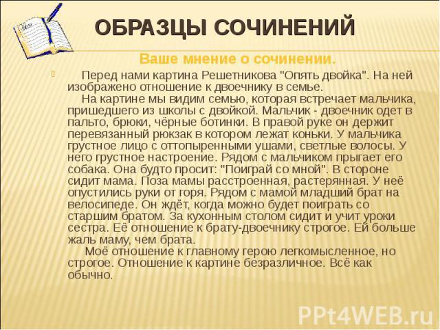 компьютере телефон переэкзаменовка по литературе рассказ внутригородского района: Код