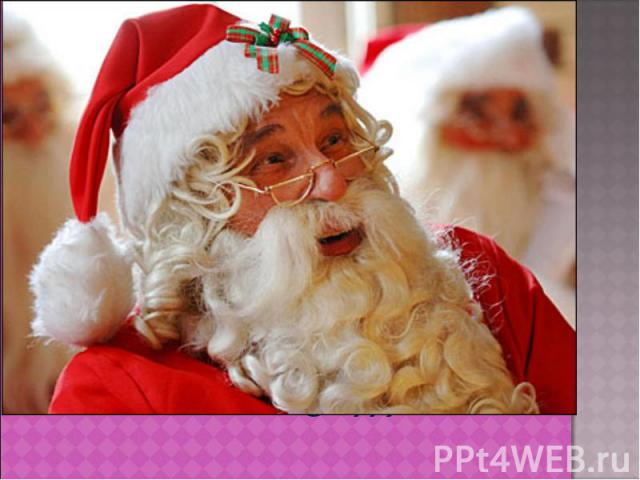 Santa Claus is an old man in a red suit, he brings presents for children. On New Year`s night he comes down the chimney and puts his presents in their stockings)))
