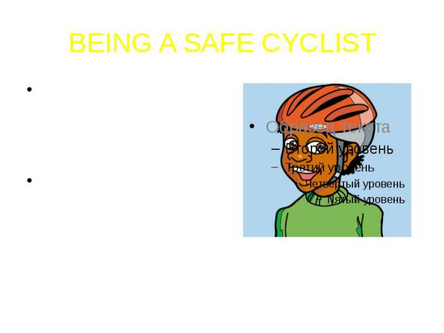 BEING A SAFE CYCLISTWearing the right safety clothing when cycling is very important.Can everybody who wears a helmet when they ride their bike put their hands up?