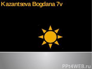 Kazantseva Bogdana 7v
