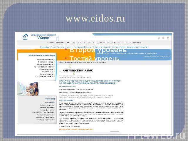 www.eidos.ru