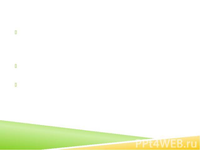 Этнические группы Черкесогаи-субэтническая группа армян, сформировавшаяся в Х-XV веках на территории северо-западного Кавказа (современный Краснодарский край и республика Адыгея). Амшенцы — субэтническая группа армян, проживающих на черноморском поб…
