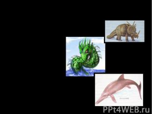 В животном мире достигли расцвета насекомые и рептилии. Рептилии заняли господст