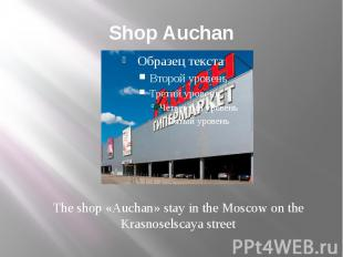 Shop Auchan