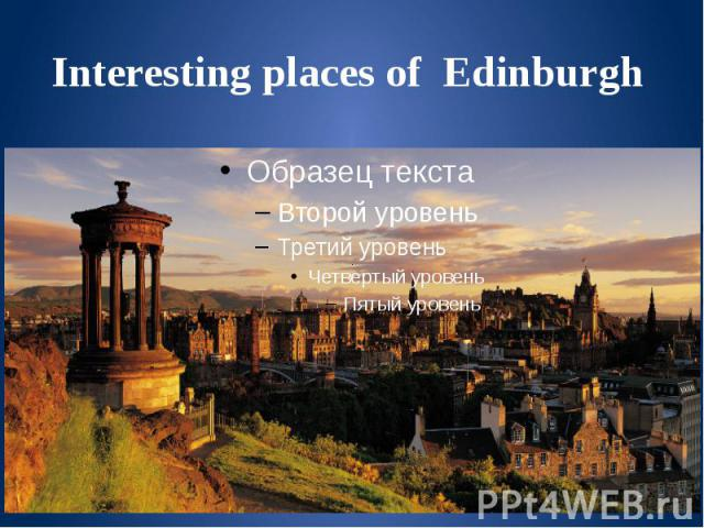 Interesting places of Edinburgh
