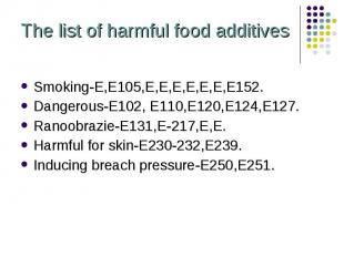 Smoking-E,E105,E,E,E,E,E,E,E152. Smoking-E,E105,E,E,E,E,E,E,E152. Dangerous-E102