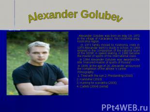 Alexander Golubev was born on May 19, 1972 in the village of Karavaevo, the Kost