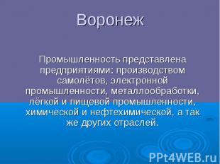 ВоронежПромышленность представлена предприятиями: производством самолётов, элект