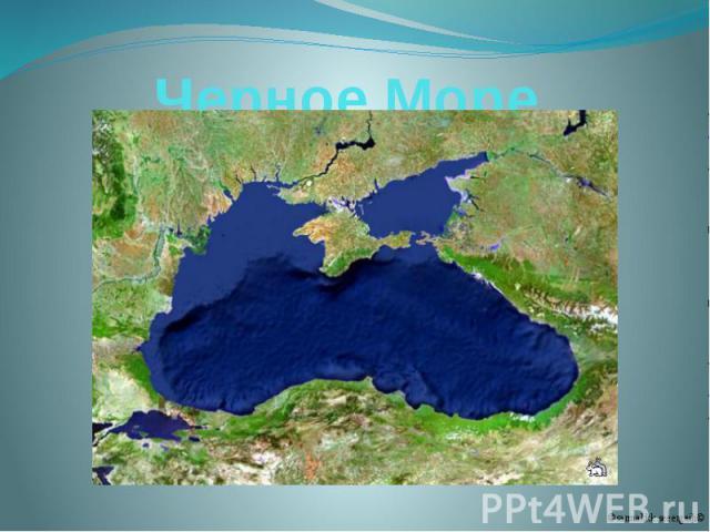 Черное Море©sarmakkk.seeergeih©