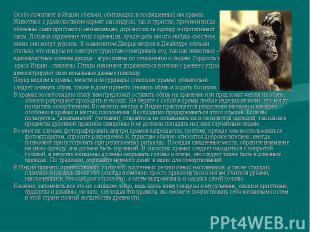 Особо почитают в Индии обезьян, обитающих в посвященных им храмах. Животных с уд