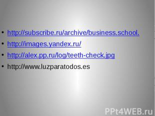http://subscribe.ru/archive/business.school.http://images.yandex.ru/http://alex.