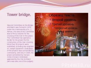 Tower bridge. Special Committee on the Bridge and Metro was formed in 1876, unde