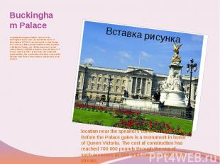 Buckingham Palace Originally Buckingham Palace was known as Buckingham house, an