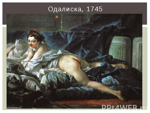 Одалиска, 1745