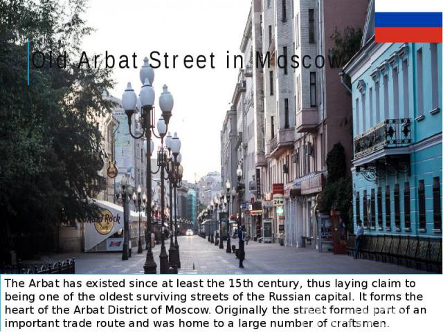 Old Arbat Street in Moscow