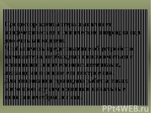 Процессор компьютера выполняет арифметические и логические операции над двоичным
