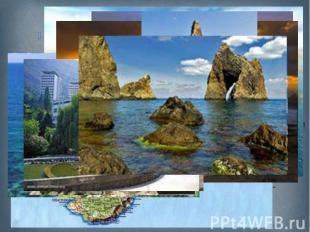Крым — это глубоко выдающийся в Чёрное море полуостров, восточная часть которого