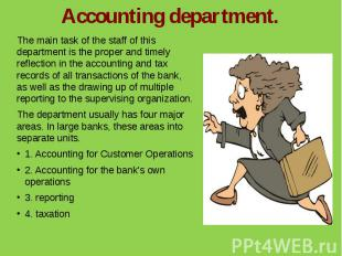 Accounting department.The main task of the staff of this department is the prope
