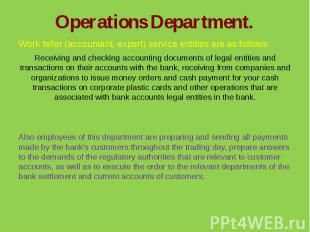 Operations Department.Work teller (accountant, expert) service entities are as f