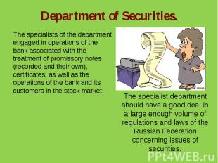 Department of Securities.The specialists of the department engaged in operations