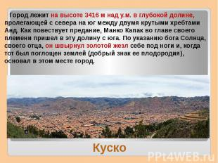 Город лежит на высоте 3416 м над у.м. в глубокой долине, пролегающей с севера на