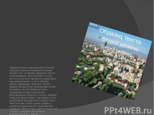 Первая встреча с мексиканской столицей-третьим по величине мегаполисом мира Мехи