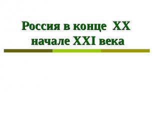 """18.12.2011 - 17:47 Презентация """"Правила дорожные знать каждому положено!"""""""