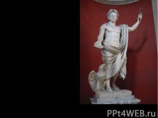 Октавиан внучатый племянник – Цезаря.Получил образование в Греции. БылУмен и хит