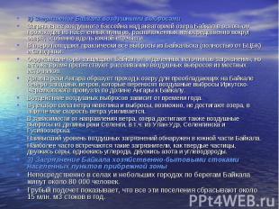 2) Загрязнение Байкала воздушными выбросами 2) Загрязнение Байкала воздушными вы