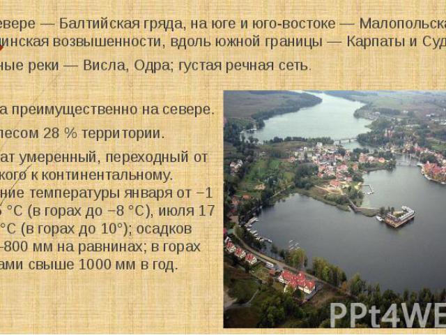 Озёра преимущественно на севере. Озёра преимущественно на севере. Под лесом 28 % территории. Климат умеренный, переходный от морского к континентальному. Средние температуры января от −1 до −5 °C (в горах до −8 °C), июля 17—19 °C (в горах до 10°); о…