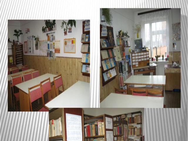 1 вересня 1994 року була збудована біля старої школи нова будівля школи. І бібліотеку з старої школи перенесли в нову будівлю. Приміщення бібліотеки стало набагато більшим, просторішім. В бібліотеці з'явився читальний зал на 12 посадочних місць.