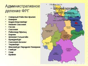 Административное деление ФРГ Северный Рейн-Вестфалия Бавария Баден-Вюртемберг Ни