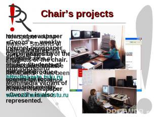 Chair's projects Internet-newspaper «Gvozd'» – weekly Internet-newspaper that is