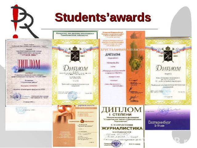 Students'awards 1999
