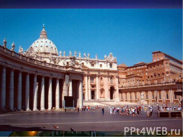 Интересные факты: Ватикан Это город-государство, расположенное в западной части Рима. Это резиденция главы католиков - Папы-Римского. Территория Ватикана, почти по всему периметру окруженная средневековыми стенами, включает культовый и дворцовый ком…