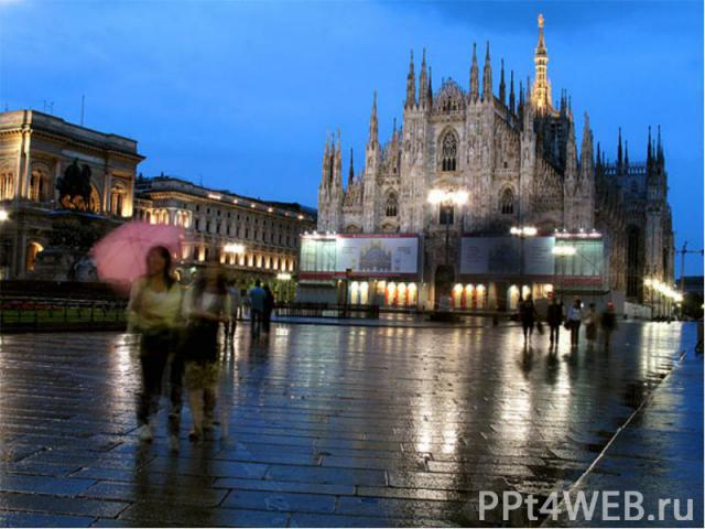 Интересные факты: Милан Милан - одна из столиц моды и деловой центр Европы. Это один из самых древних городов Италии. В Милане очень много соборов и церквей, а музеи хранят в себе историю и культуру этого города (коллекции живописи, античные скульпт…