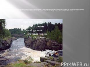 Чтобы сдерживать такие колоссальные объёмы воды и регулировать её уровень на кан