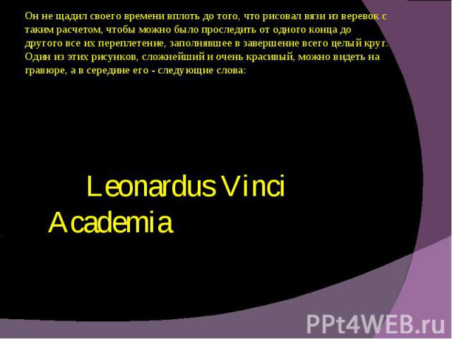 Leonardus Vinci Academia