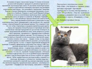 Персидские и экзотические кошки безусловно, участвовали в создании новых цветовы